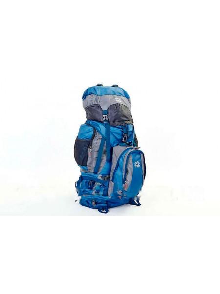 Рюкзак туристический 2 в 1 Серый-синий R-159 95л(р)