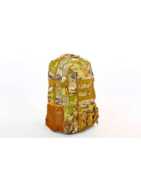 Рюкзак туристический 0861 мультикам 45л(р)